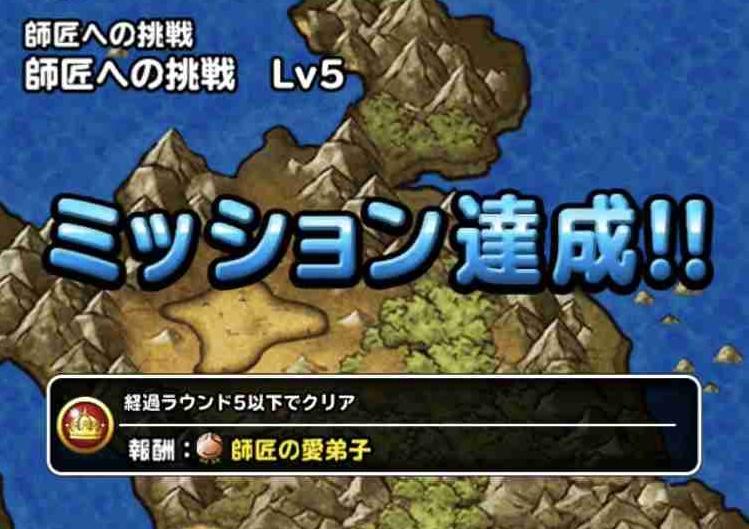 f:id:shohei_info:20180119092342j:plain