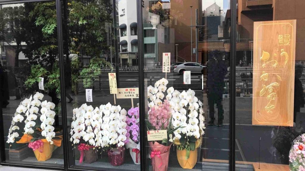 f:id:shohei_info:20180121082919j:plain