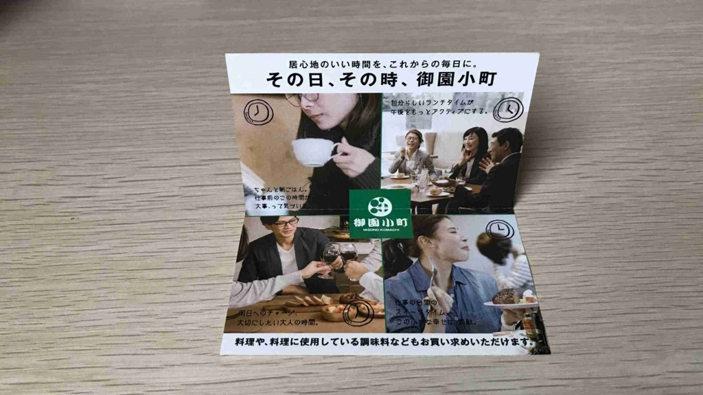 f:id:shohei_info:20180121205028j:plain