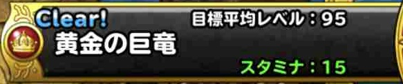 f:id:shohei_info:20180122095942j:plain