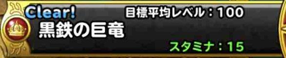 f:id:shohei_info:20180122095955j:plain