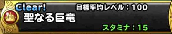 f:id:shohei_info:20180122100006j:plain