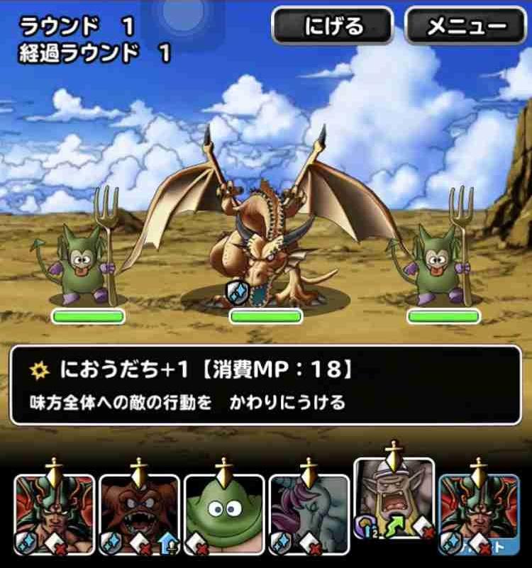 f:id:shohei_info:20180122100848j:plain