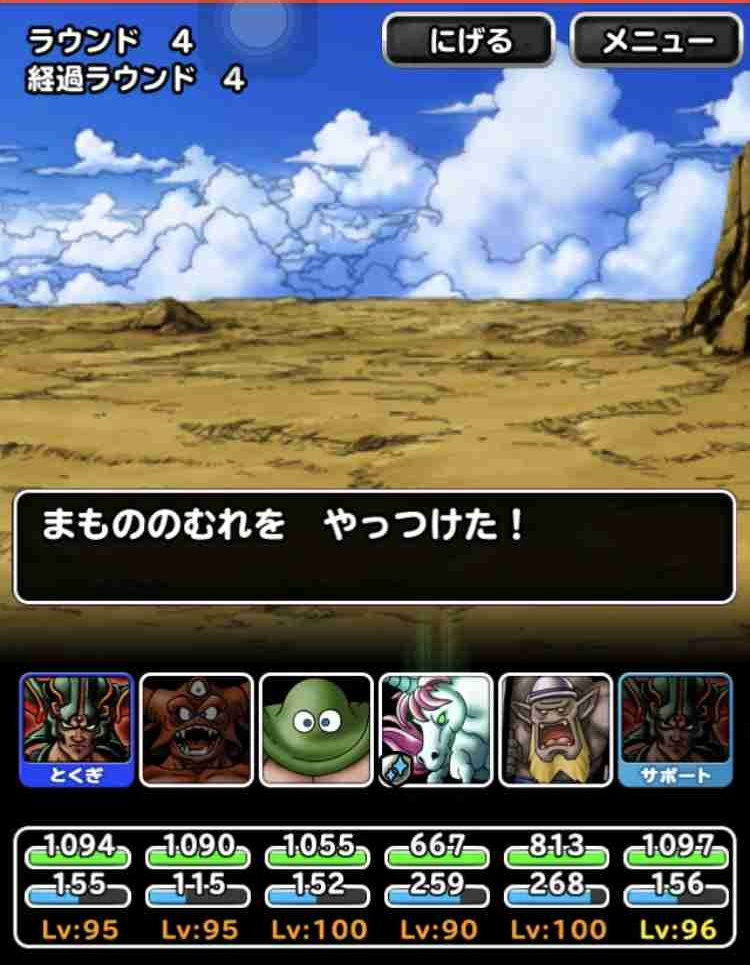 f:id:shohei_info:20180122101611j:plain