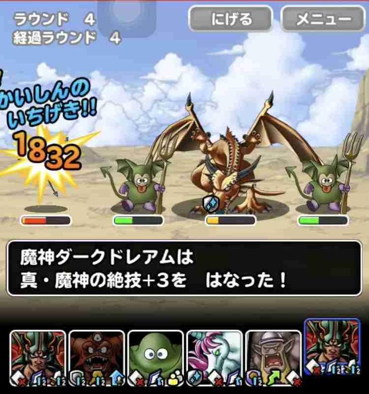 f:id:shohei_info:20180122101631j:plain