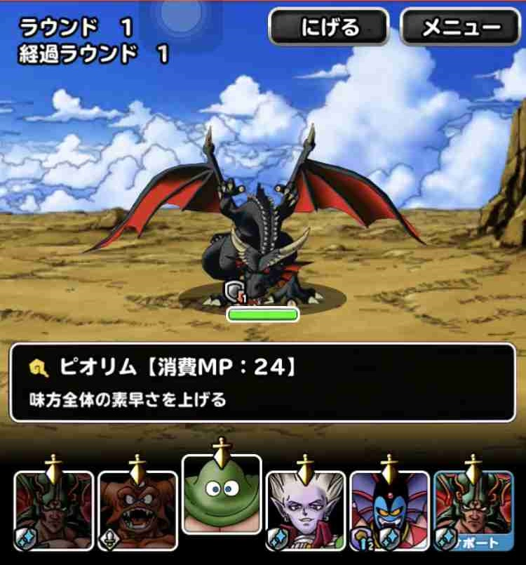 f:id:shohei_info:20180122103554j:plain