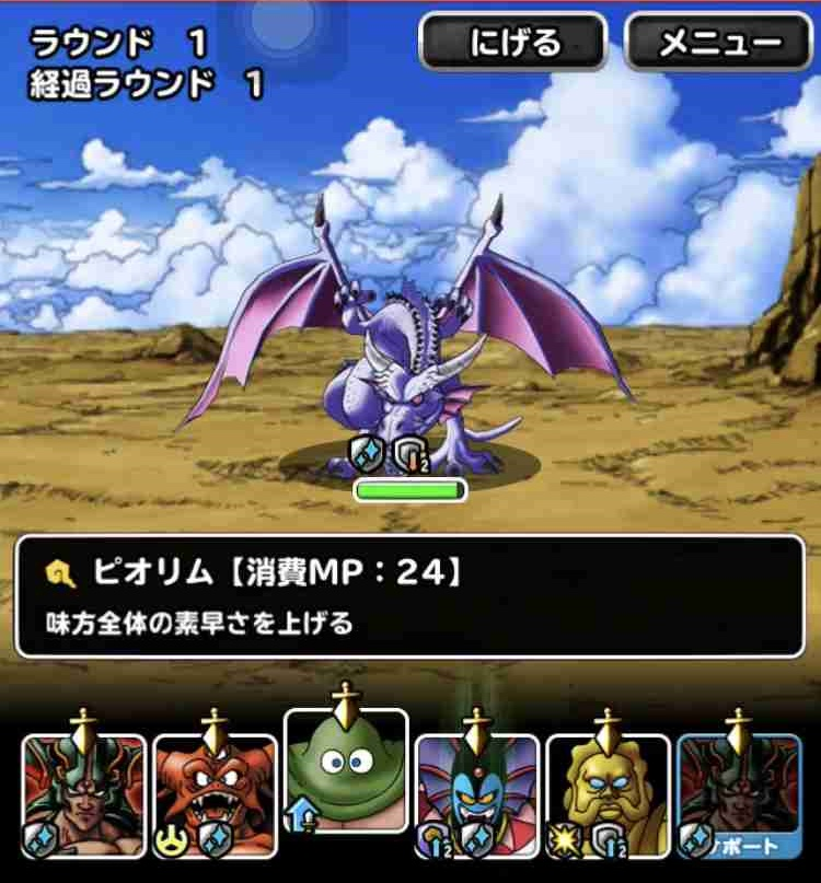 f:id:shohei_info:20180122105208j:plain