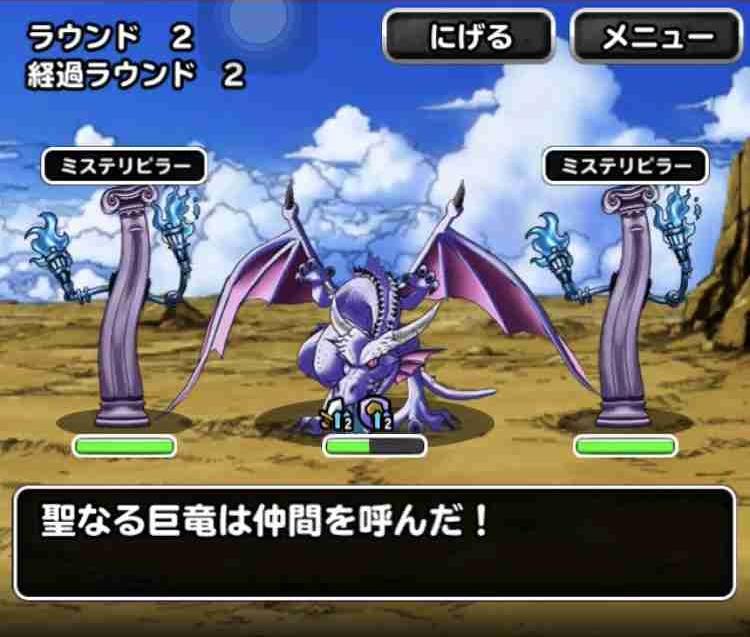 f:id:shohei_info:20180122105657j:plain