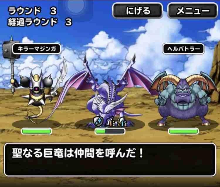 f:id:shohei_info:20180122105718j:plain