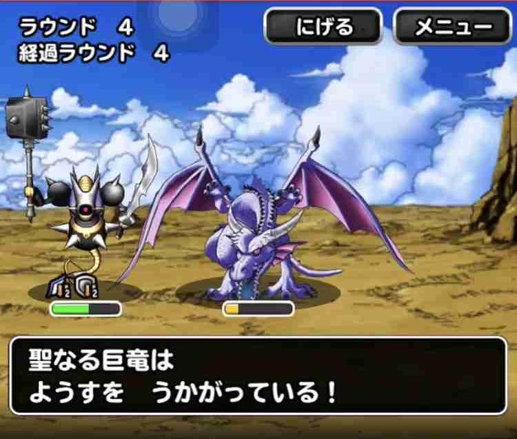f:id:shohei_info:20180122105740j:plain