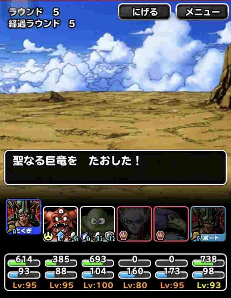 f:id:shohei_info:20180122121638j:plain