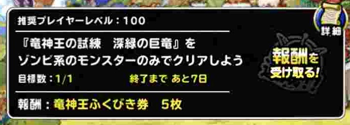f:id:shohei_info:20180123082919j:plain