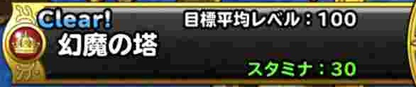 f:id:shohei_info:20180123092955j:plain