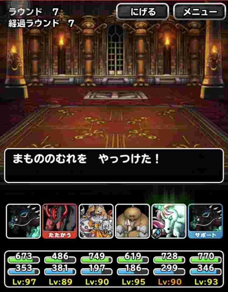 f:id:shohei_info:20180123142742j:plain