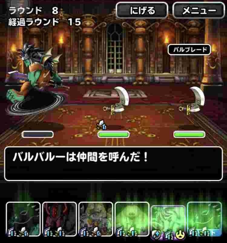 f:id:shohei_info:20180123144544j:plain