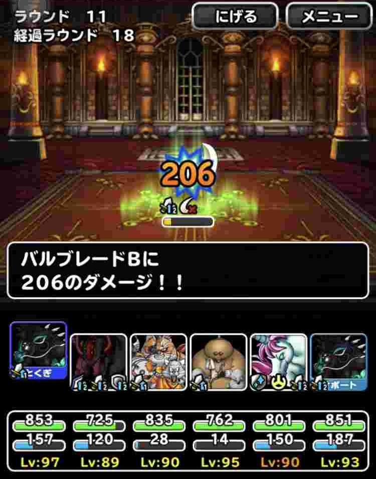f:id:shohei_info:20180123145239j:plain