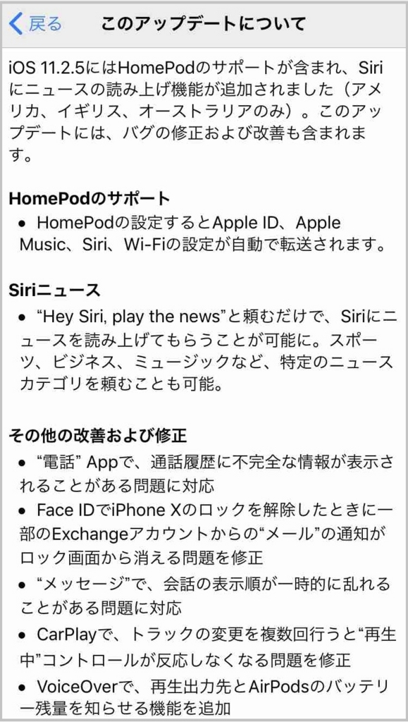 f:id:shohei_info:20180124084946j:plain