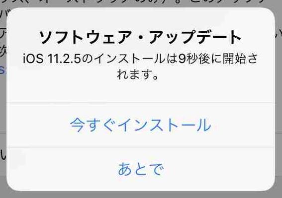 f:id:shohei_info:20180124090258j:plain