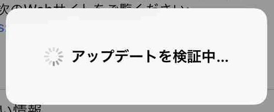 f:id:shohei_info:20180124090310j:plain