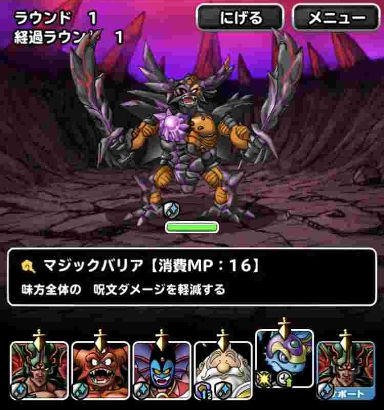 f:id:shohei_info:20180124150215j:plain