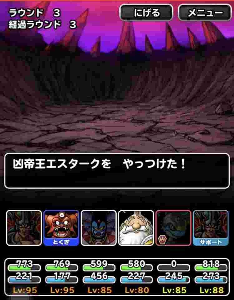 f:id:shohei_info:20180124150957j:plain