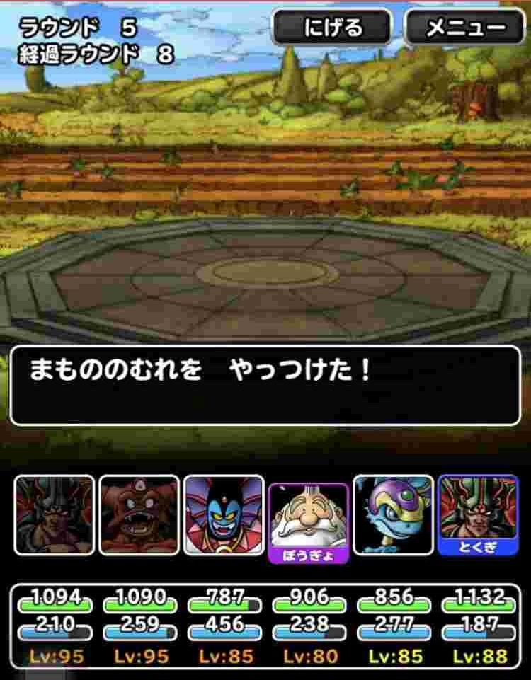f:id:shohei_info:20180124151231j:plain