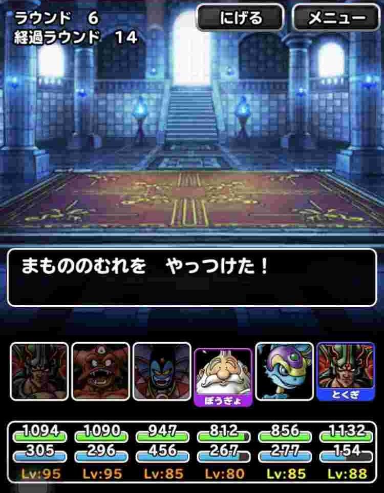 f:id:shohei_info:20180124151816j:plain