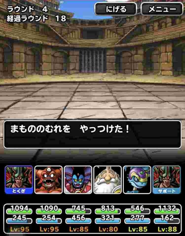 f:id:shohei_info:20180124153040j:plain