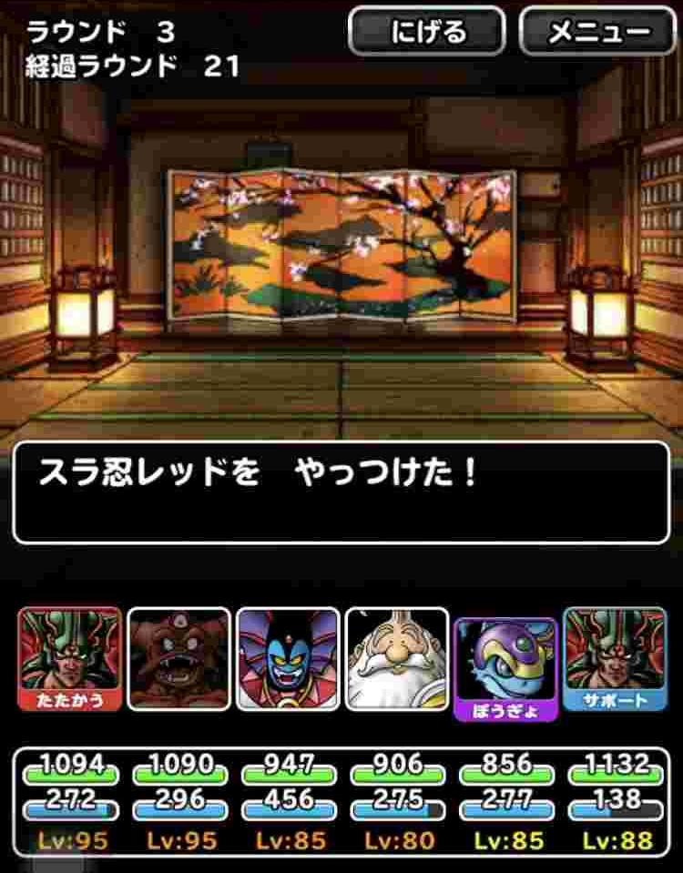 f:id:shohei_info:20180124153512j:plain