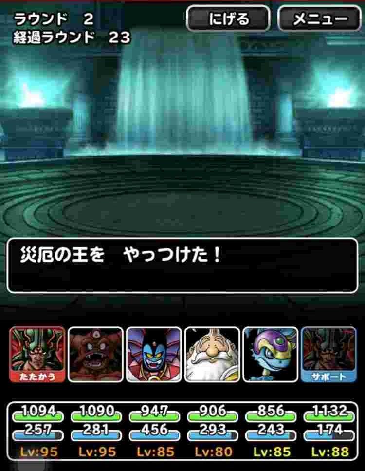 f:id:shohei_info:20180124153815j:plain