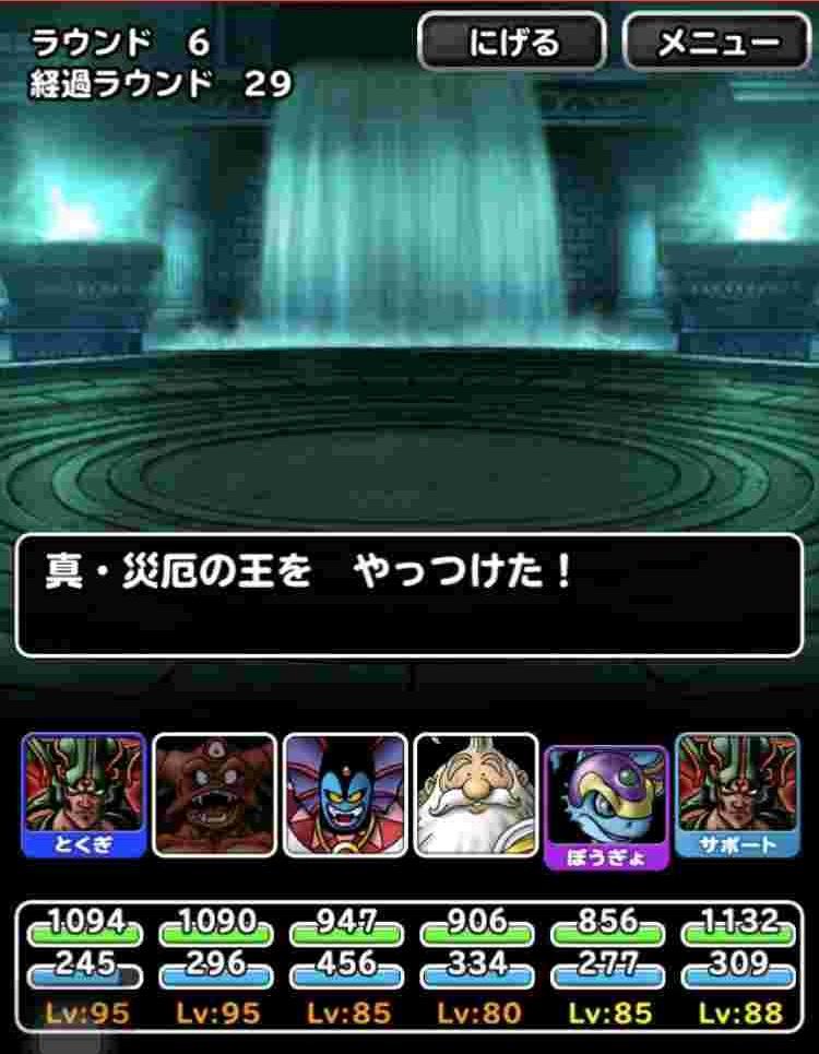 f:id:shohei_info:20180124154237j:plain
