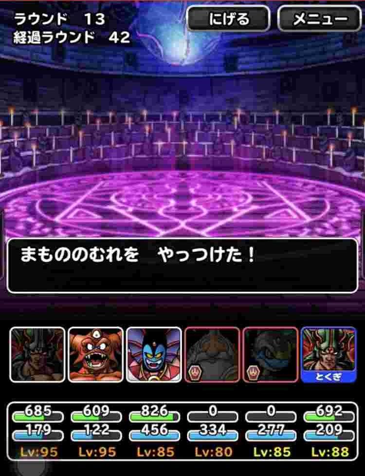 f:id:shohei_info:20180124164441j:plain