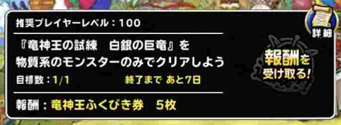 f:id:shohei_info:20180131084028j:plain