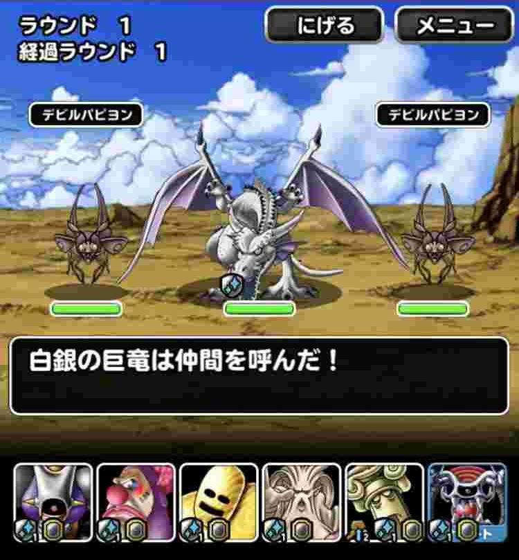 f:id:shohei_info:20180131085636j:plain