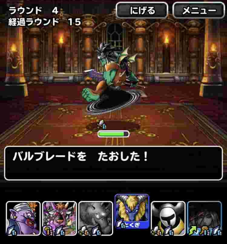 f:id:shohei_info:20180201085431j:plain