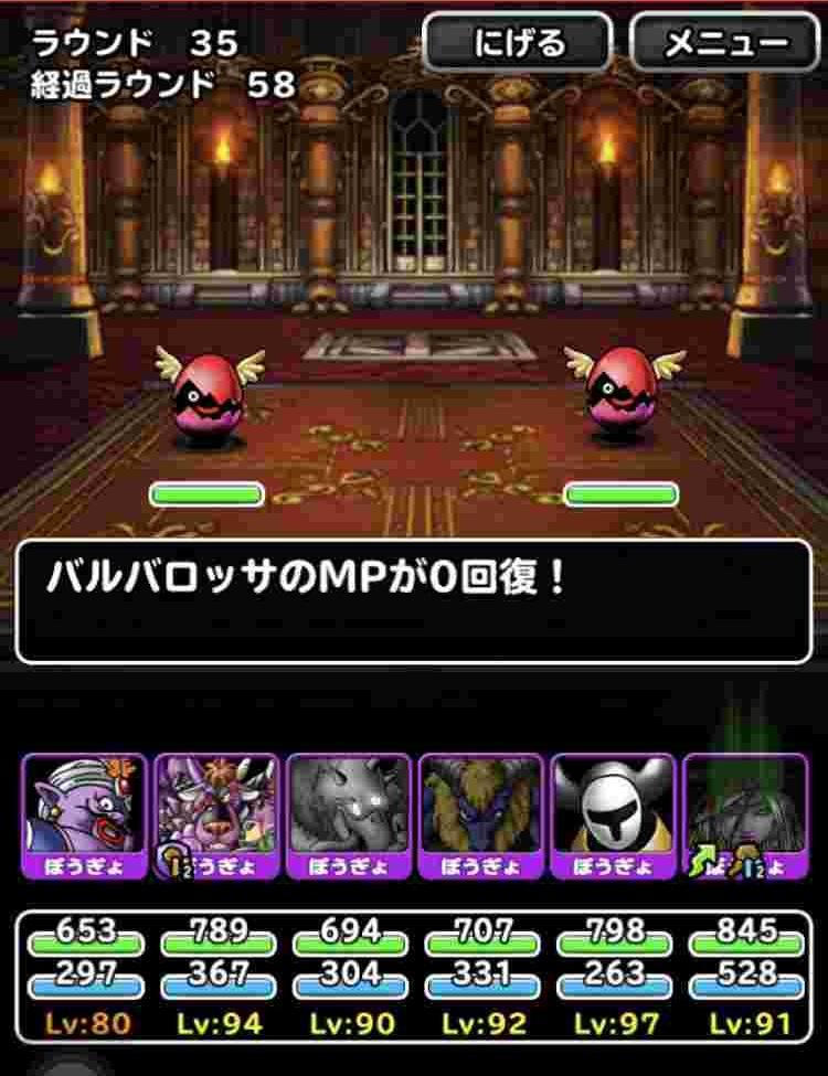 f:id:shohei_info:20180201085813j:plain