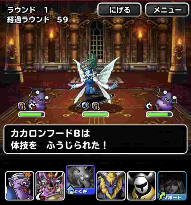 f:id:shohei_info:20180201085945j:plain