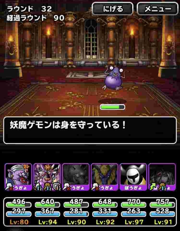 f:id:shohei_info:20180201091101j:plain