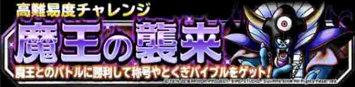 f:id:shohei_info:20180201175102j:plain