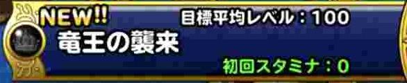 f:id:shohei_info:20180201175259j:plain