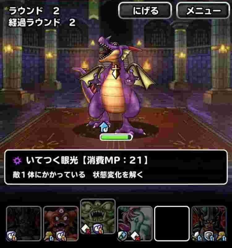 f:id:shohei_info:20180201182721j:plain