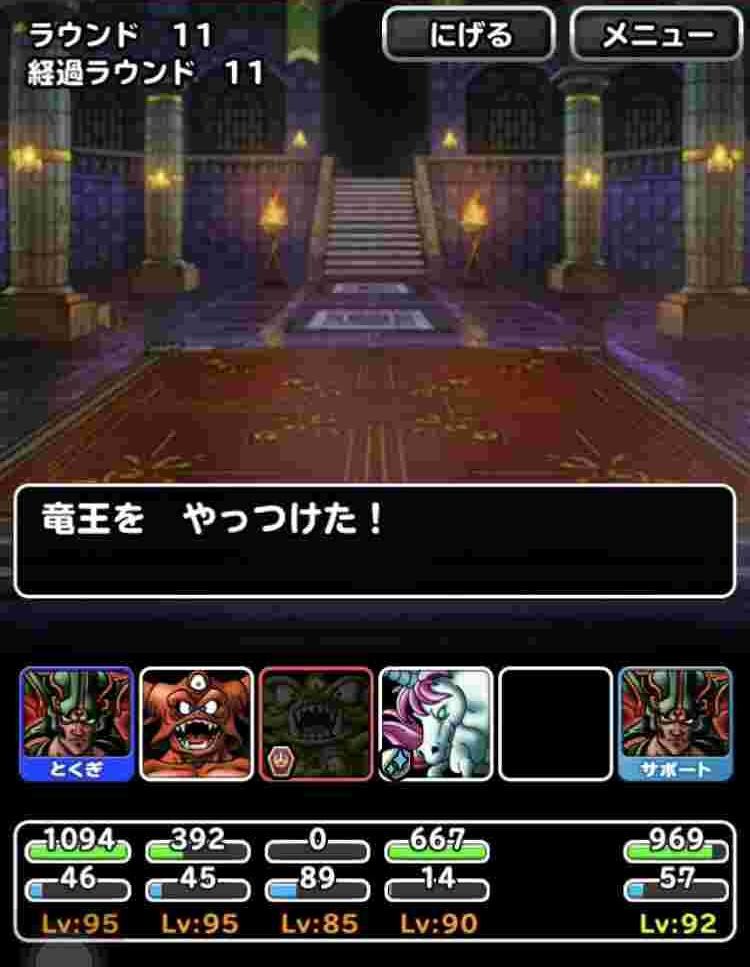 f:id:shohei_info:20180201183221j:plain