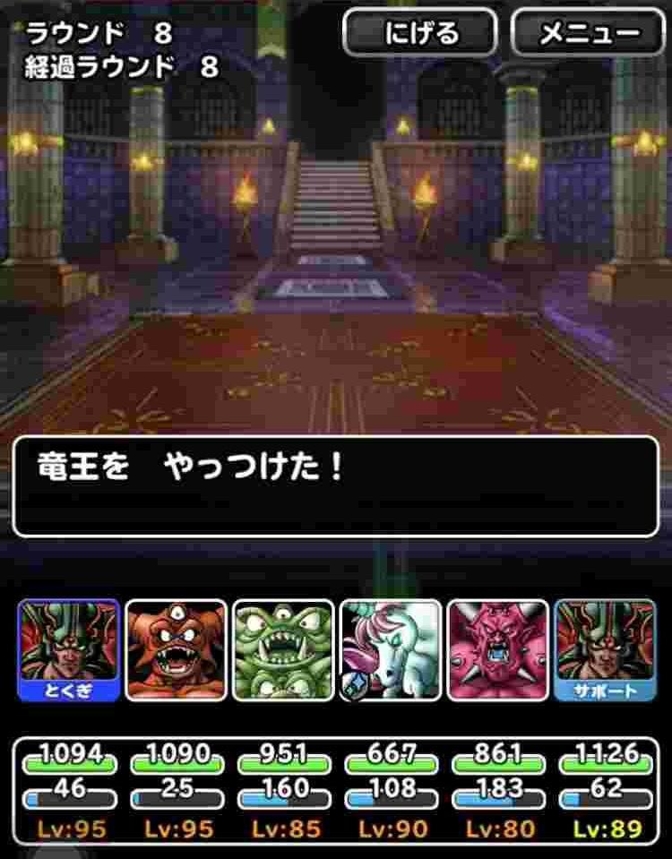 f:id:shohei_info:20180201185942j:plain