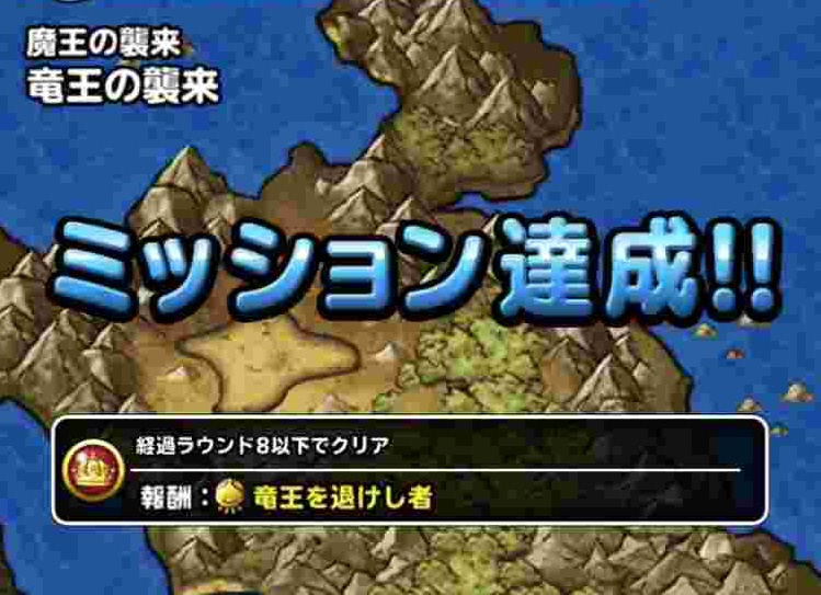 f:id:shohei_info:20180201190313j:plain
