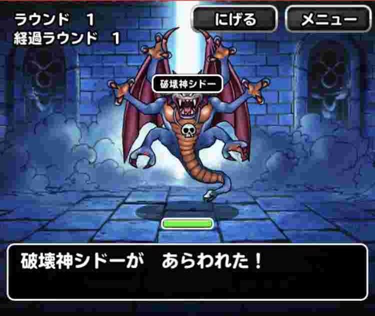 f:id:shohei_info:20180202083116j:plain