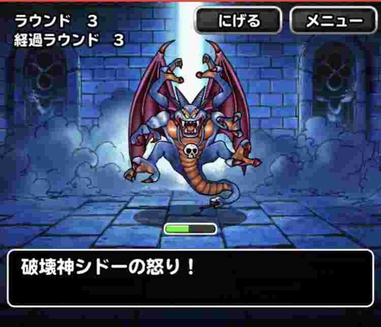 f:id:shohei_info:20180202083447j:plain