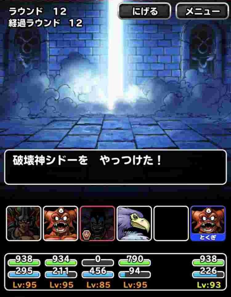 f:id:shohei_info:20180202085830j:plain