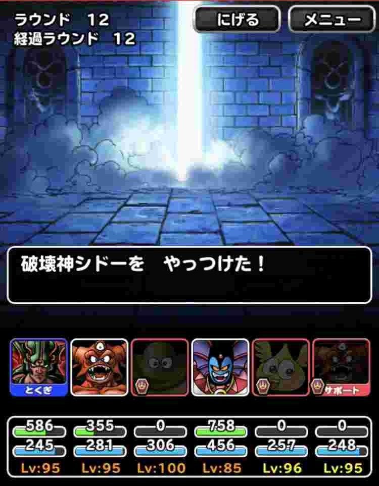 f:id:shohei_info:20180202090817j:plain