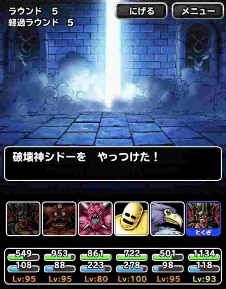 f:id:shohei_info:20180202092626j:plain