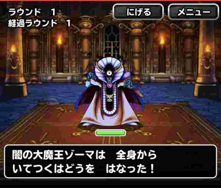 f:id:shohei_info:20180202094139j:plain